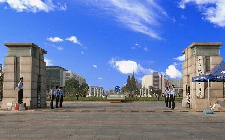 Jinhua China  city images : Jinhua Polytechnic China University